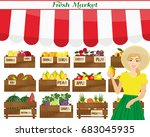female worker of grocery store... | Shutterstock . vector #683045935