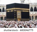 mecca  saudi arabia.   november ...   Shutterstock . vector #683046775