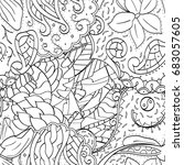 tracery seamless pattern.... | Shutterstock .eps vector #683057605