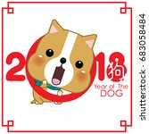 2018 happy new year greeting...   Shutterstock .eps vector #683058484