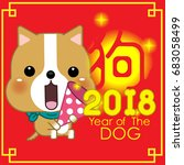 2018 happy new year greeting...   Shutterstock .eps vector #683058499