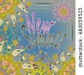 new summer   zentangle inspired ... | Shutterstock .eps vector #683059525