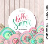 summer sale background with... | Shutterstock . vector #683074381