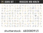 set vector line icons  sign and ... | Shutterstock .eps vector #683080915