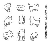 funny hand drawn cats. animals... | Shutterstock .eps vector #683095201
