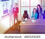 concept of business colleague...   Shutterstock .eps vector #683103265