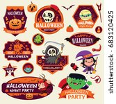 vintage halloween label design... | Shutterstock .eps vector #683120425