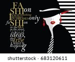 fashion quote with fashion... | Shutterstock .eps vector #683120611