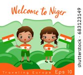niger   boy and girl with... | Shutterstock .eps vector #683123149
