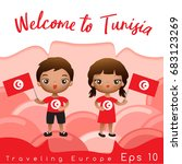 tunisia   boy and girl with... | Shutterstock .eps vector #683123269