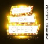 mega bonus. retro shining... | Shutterstock .eps vector #683130265