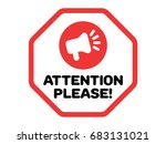 attention please badge vector... | Shutterstock .eps vector #683131021