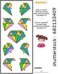 iq training abstract visual... | Shutterstock . vector #683133409