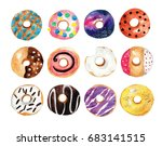 set of multicolored watercolor... | Shutterstock . vector #683141515