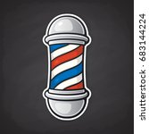 vector illustration. barber... | Shutterstock .eps vector #683144224