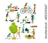 set of garden people characters ... | Shutterstock . vector #683154367