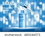 cosmetic ads template  blue... | Shutterstock .eps vector #683166571