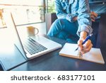 woman's hand using laptop and... | Shutterstock . vector #683177101