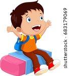 school boy sitting on an eraser | Shutterstock .eps vector #683179069