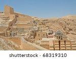 view on greek orthodox... | Shutterstock . vector #68319310