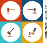 flat icon court set of defense  ... | Shutterstock .eps vector #683203444