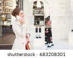 portrait of beautiful elegant... | Shutterstock . vector #683208301