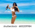 beautiful brunette girl with... | Shutterstock . vector #683209984