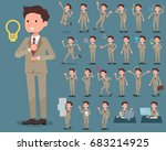 set of various poses of flat... | Shutterstock .eps vector #683214925
