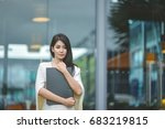 successful entrepreneurs and... | Shutterstock . vector #683219815