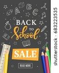 back to school sale banner... | Shutterstock .eps vector #683223535