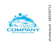 car wash logo | Shutterstock .eps vector #683230711