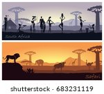 african landscape with people... | Shutterstock .eps vector #683231119