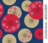 japanese umbrella seamless... | Shutterstock .eps vector #683232805