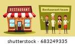 restaurant team. cartoon vector ... | Shutterstock .eps vector #683249335