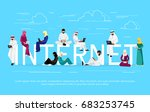 internet concept. young muslim... | Shutterstock .eps vector #683253745