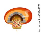 pizza icon. logo of the... | Shutterstock .eps vector #683261779