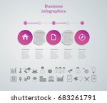 infographics in five areas with ... | Shutterstock .eps vector #683261791