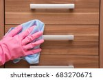 hand in rubber protective glove ... | Shutterstock . vector #683270671