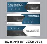 set of modern business banner... | Shutterstock .eps vector #683280685
