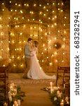 stylish hipster wedding couple... | Shutterstock . vector #683282941