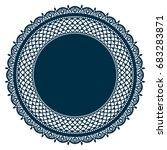 laser cut paper lace medallion. ... | Shutterstock .eps vector #683283871