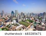 tokyo city skyline  japan  ... | Shutterstock . vector #683285671