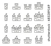 castles icon  thin monochrome... | Shutterstock .eps vector #683289169