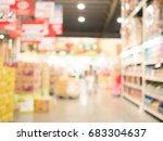 supermarket store blur... | Shutterstock . vector #683304637