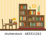cabinet and library. books and... | Shutterstock .eps vector #683311261