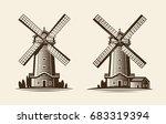 old wooden mill  windmill logo... | Shutterstock .eps vector #683319394