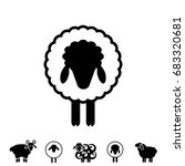 sheep or ram icon  logo ... | Shutterstock .eps vector #683320681