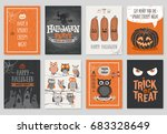 halloween hand drawn invitation ... | Shutterstock .eps vector #683328649