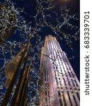 new york city  dec 20  2013  ... | Shutterstock . vector #683339701