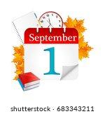 welcome back to school. | Shutterstock .eps vector #683343211